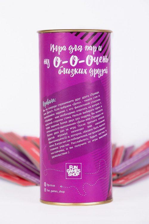igra Pravda ili delo Dlya par 11 500x750 - Романтическая игра Правда или дело - Для пар