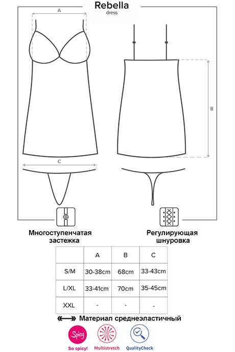 obsessive rebella dress flirtoshop.com.ua 1 - Длинное платье до колен под кожу Obsessive Rebella dress